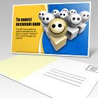 5.5 x 8.5 Postcard action script